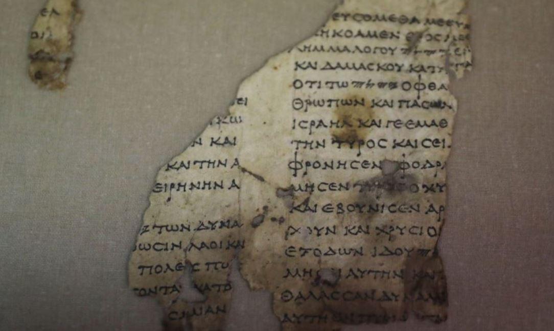 Pergaminho bíblico é descoberto no Deserto da Judeia; a peça tem 10.500 anos